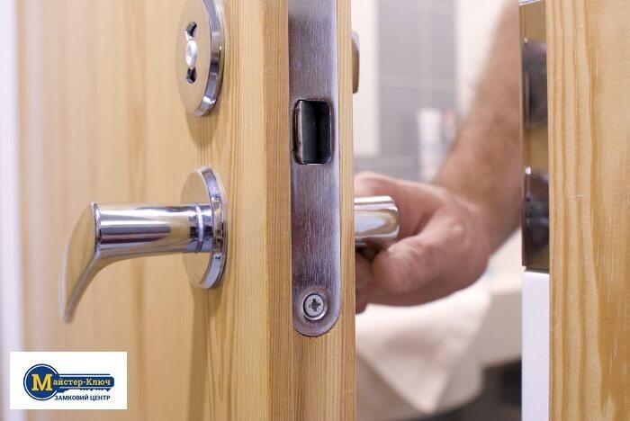 Чому не вставляється ключ в замок дверей фото