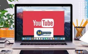 Підписуйтесь на канал Майстер-Ключ на Youtube фото
